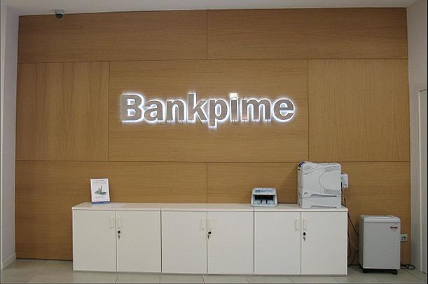 Bankpime